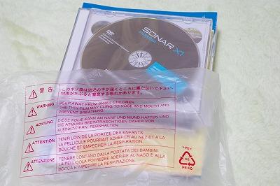 SONAR X1 Producer